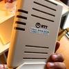 Softbank光インターネットがつながらない理由がNTTのVDSL装置だった件、受け取り方法の工夫