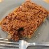 Adam's Awesome Pie【アダムスオーサムパイ】は子育て世代に優しい立川のおしゃれなカフェだった♪