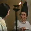 風と雲と虹と 第40回夜襲 山田康雄が登場!藤原純友(緒形拳)と対決!?