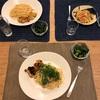 たらこスパゲッティ、つるむらさきの海苔和え、鶏肉のチーズパン粉焼き