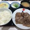 全メニュー制覇まで通い続けよう!!松屋編 6日目