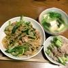 【冷蔵庫内の食材で】オイスターソース焼きそばとアスパラガス肉巻きと中華スープ