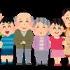 年金支給開始年齢が引き上げになると変わることは?