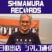 """日の出シマレコ通信vol.2 アーティスト""""青木伸吾""""のご紹介!"""