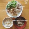 【食事記録】6月8日