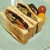 なすがメインの夏野菜のサンドイッチ