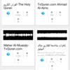 イスラム教とは何か。あるいはイスラム原理主義とは何か。インターネット図書館「archive.org」の音声ファイル上位をみる。コーランばかり。彼らは他の宗教とは異なる機構をもっている。