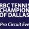 【テニス錦織圭】RBCダラス・チャレンジャーズ2018の日程や会場は?