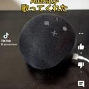 ジュンジュン STUDIO blog