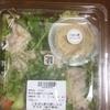 ごまぽん酢の豚しゃぶサラダ(柚子風味)