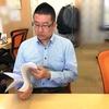 IT企業に勤めていた利用者さんが講師!情報セキュリティ講座|新横浜の就労移行支援・継続A型【個別支援】