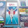 ヨッピーが紹介した大阪のたこやき屋、わなかに行ってきた