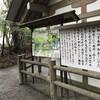 神話を巡る旅・宮崎編 「神話」に彩られた日本の聖地(3) 高千穂屈指のパワースポット・天安河原