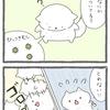 4コマ漫画「ひっつきむし」