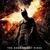 蝙蝠侠:黒暗騎士:黎明昇起 ダークナイト ライジング