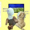 【サッカー】ベスト4までやってきたよ!【アジアカップ2019】
