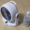 快適な室温を目指してサーキュレーターを導入してみた件