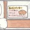 4コマ漫画「春のおにぎり祭り」