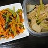 小松菜大根ツナ、ごま和え、味噌汁