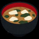 miso soup MEMO