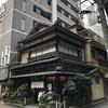なにげな一葉/神田須田町界隈