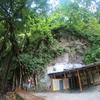 リシケシ編最終日前半〜静かに瞑想できる「ヴァシシュタの洞窟」に行ってきた