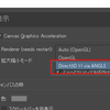Krita3.3.2リリース!Windows 10 Fall Creators Updateでの問題にも対応