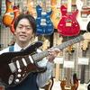 松本店スタッフの愛器紹介 Vol.4 ギター担当吉川