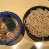 行列のできる濃厚魚介豚骨つけ麺、白楽『くり山』に行ってきた話