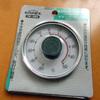 室外温度計 追加