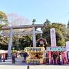 【VTR】新春・病み上がり鹿島ツー
