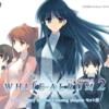 紹介04 WHITE ALBUM2