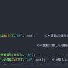 *C言語* 〜7時限目〜 変数を初期化する・・・