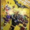レゴ バットマン ザ・ムービー 評価 感想 レビュー ★★★★