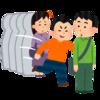 黒木邦彦(2012.10)中古和文語の動詞派生接尾辞-ツ-, -ヌ-:承接順位を巡って