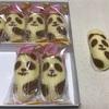大人気の東京土産はコレ!今が旬でおすすめのパンダのお菓子。 【東京ばな奈 パンダ】