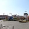 花園駅前(東大阪市)