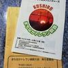 「第1回まちなかトレラン釧路大会」まであと3日