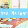 【オリジナル曲】Drown into Tones / Theo Neiwant