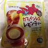 【アカチャンホンポ先行販売】日東紅茶のカフェインレスレモンティーを飲んでみた