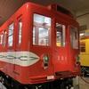 地下鉄のすべてを楽しく学べる「地下鉄博物館」は入場料も安くておすすめ!