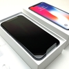 iPhone Xで64GBを選んだ理由 用途と買い替え頻度から最適な容量を選びました
