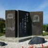 終わらなかった戦争 樺太 千島での攻防