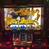 「ウラッキープラザ津島店 深夜23時オープン」面白い!おかえり!