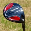 Callaway Big Bertha Mini 1.5|GolfWRX
