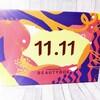 シングルズデー限定ビューティーボックス2020★11・11独身の日限定ボックスネタバレ