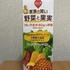 業務スーパー スジャータ『金の家族の潤い 野菜と果実』を飲んでみた!