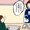 【面白い大阪民】やっぱりツッコミがわからない