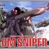 HG 1/144 RGM-79[G] ジムスナイパー (機動戦士ガンダム 第08MS小隊) / アプサラス