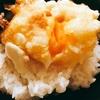 【冷凍卵】冷凍卵で天ぷらの作り方!簡単に半熟になる!